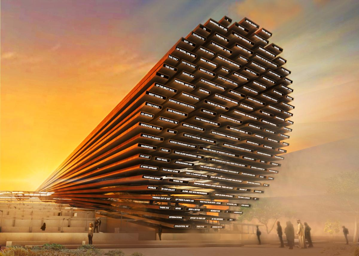 The pavilion will be produced by the design studios Avantgarde, Atelier One, and Atelier Ten / Es Devlin