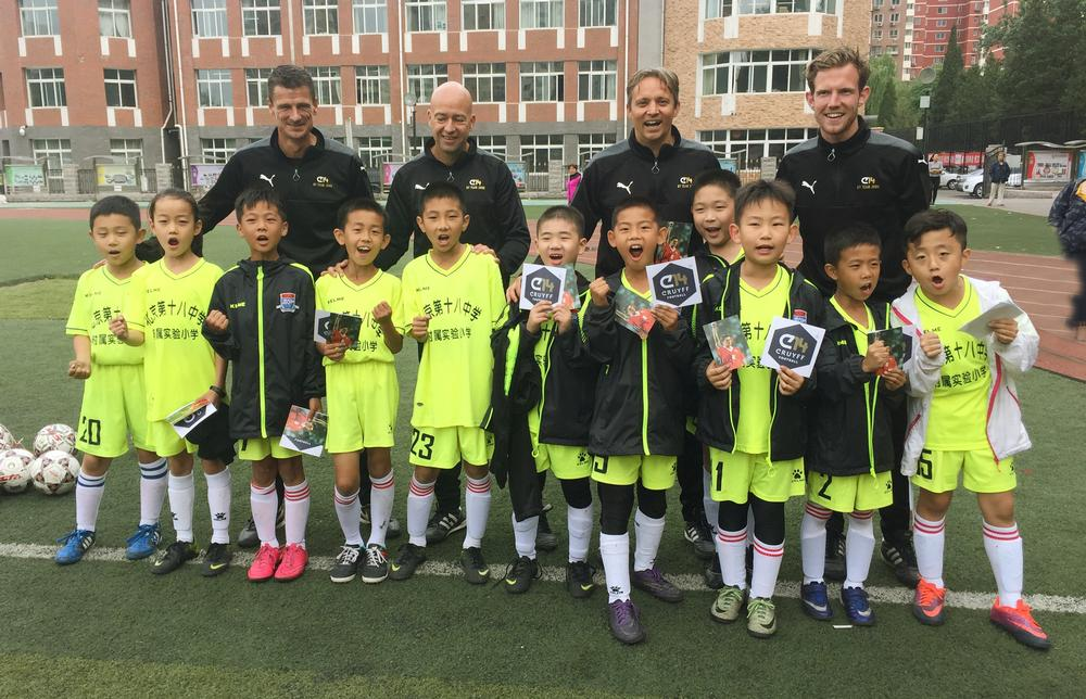Cruyff Football visited local schools during its visit to China, where there's great emphasis on grassroots sport