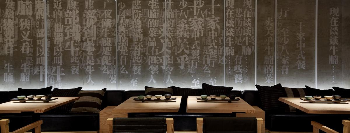 The design also references Chinese calligraphy, harking back to the country's literary roots / Sun Xiangyu