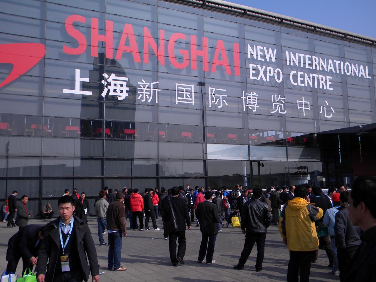 Shanghai new international expo centre for
