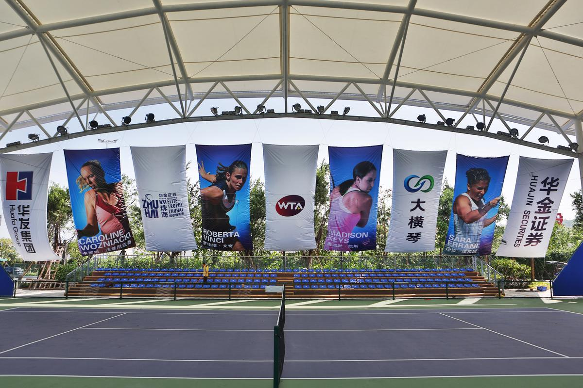 The venue was completed in time to host the 2015 WTA Elite Trophy – which was won by Venus Williams / Populous