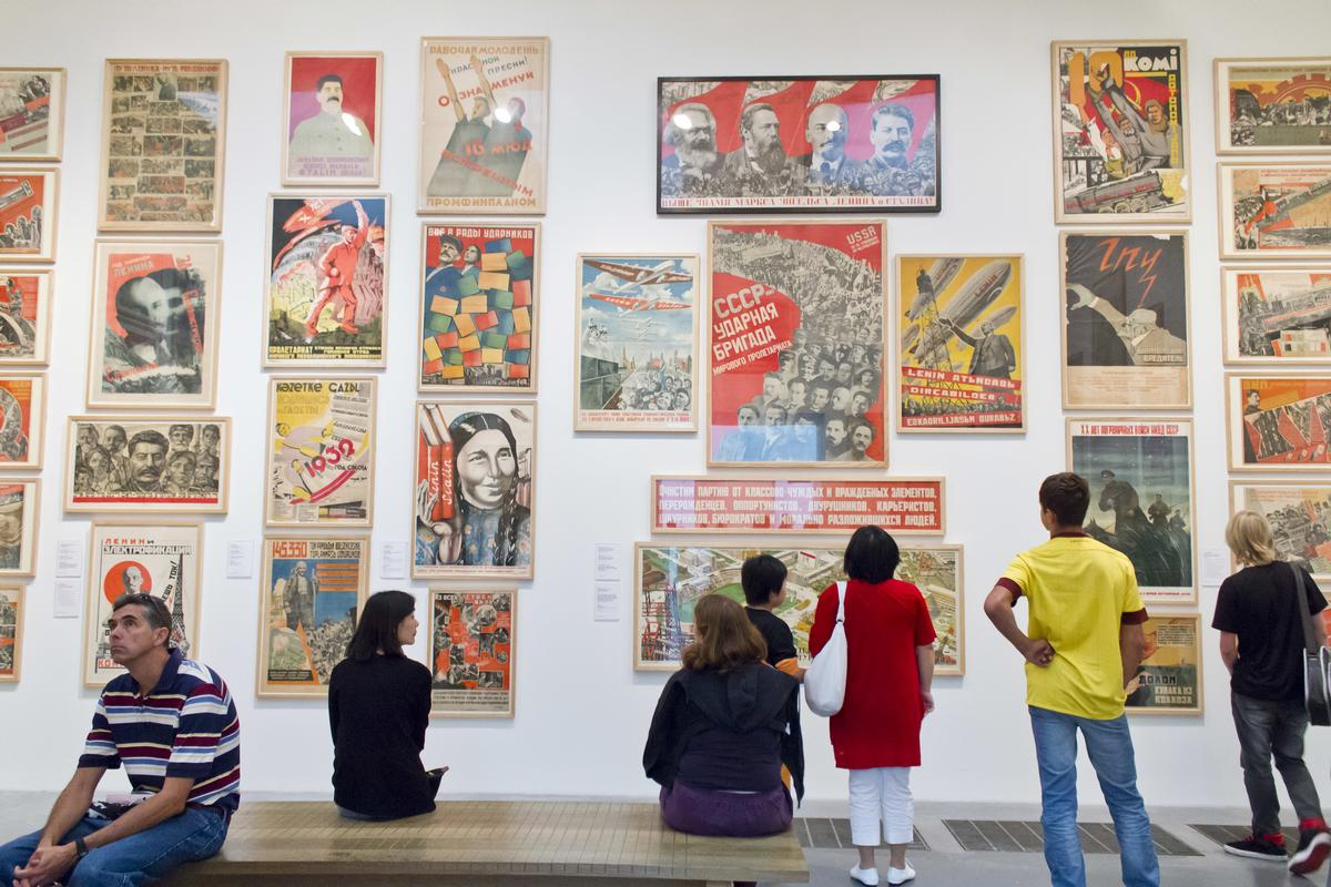 The white paper said arts and heritage must not be 'for the privileged few' / Shutterstock.com