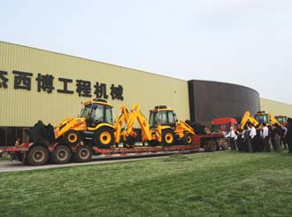 JCB kit for Chinese earthquake relief