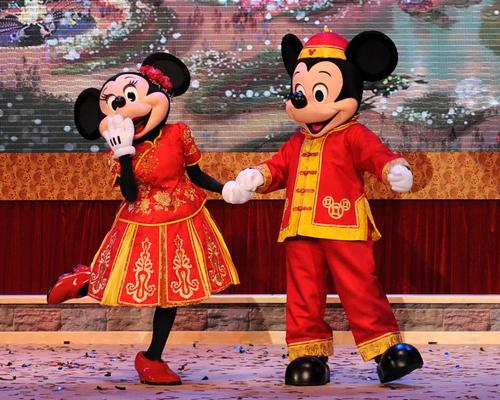 Chongqing city's government are among the Chinese authorities bidding for a Disney theme park