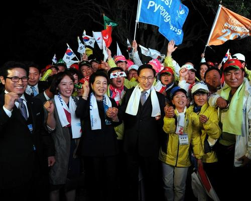 PyeongChang is hosting the 2018 Winter Olympics / Korean Culture and Information Service