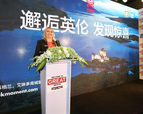 VisitBritain unveils partnerships in bid to attract Chinese travellers