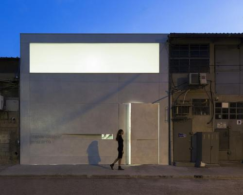 The firm have transformed an industrial site on the fringes of Tel Aviv into a contemporary art gallery / Gottesman-Szmelcman Architecture