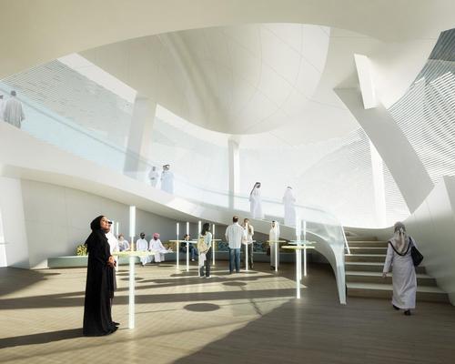 The centre will feature 45,000sq m of diverse cultural facilities / Snøhetta