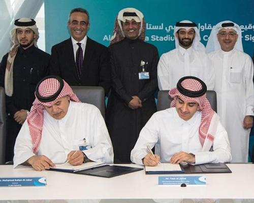 A joint venture partnership between Qatari construction firm AlJaber Engineer LLC and Turkey's Tekfen Construction will build the Al Thumama / Supreme Committee for Delivery and Legacy