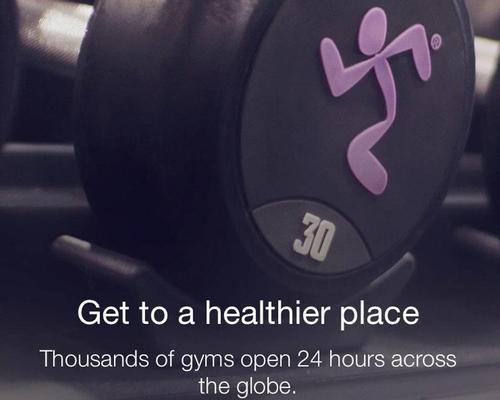 Anytime Fitness launches 'personal trainer in your pocket'