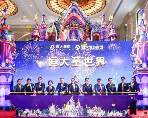 Evergrande says its parks would host 33 large-scale rides, whereas Disney usually has between 18 and 22