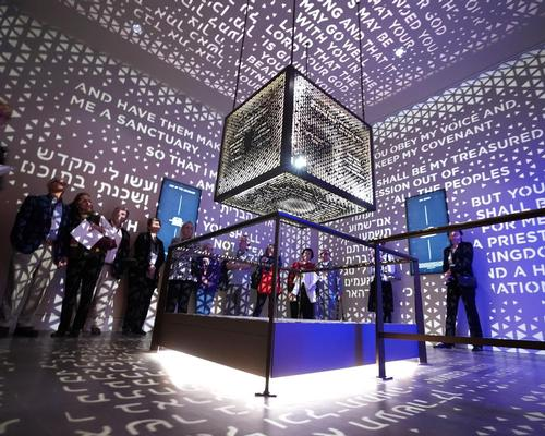 The Museum of the Bible opened its doors on 17 November / PA Images