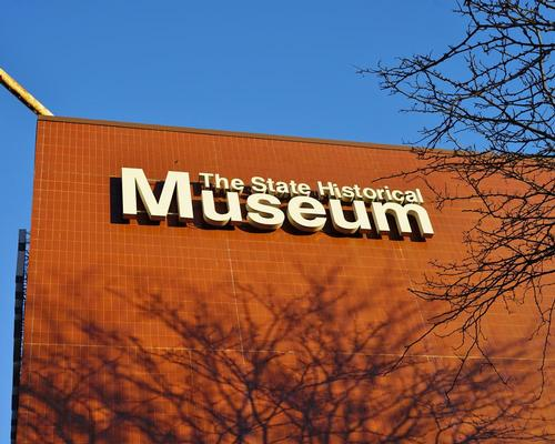 Wisconsin Historical Museum plans US$120m expansion