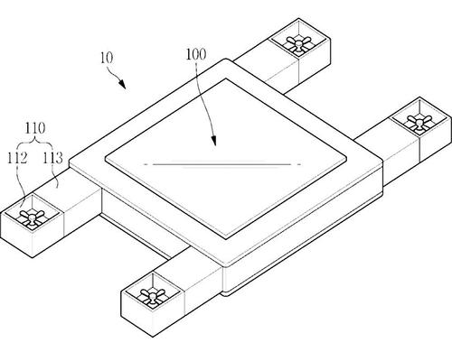 Samsung's flying display drone patent sketch