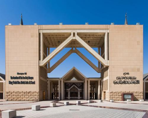 The museum will be established at the Imam Muhammad bin Saud Islamic University in Riyadh