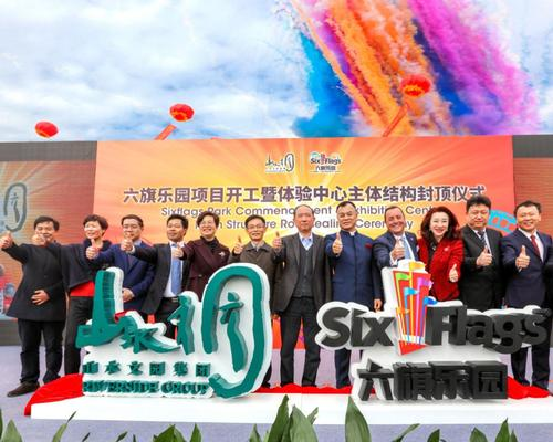Three more theme parks for China as Six Flags enjoys record start to 2018