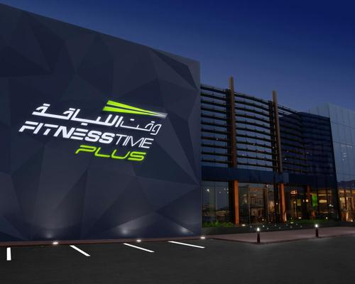 Saudi fitness company Leejam Sports plans IPO