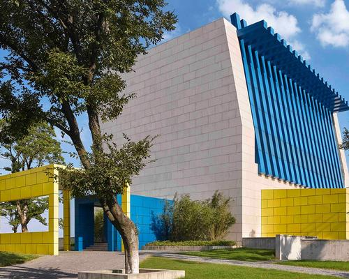 The building was designed by Italian architectural practice Sottsass Associati