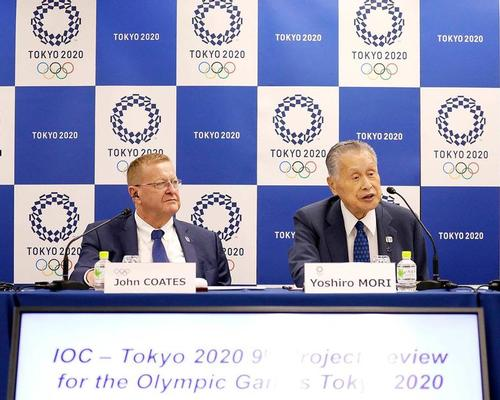Tokyo preparing for 'transformative' Olympic Games
