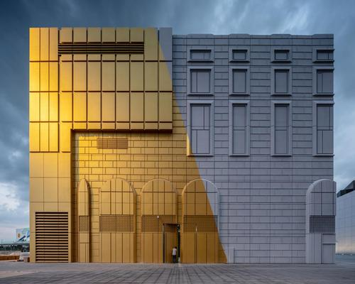 A photograph displaying the Imprint's multi-coloured façade / courtesy of MVRDV