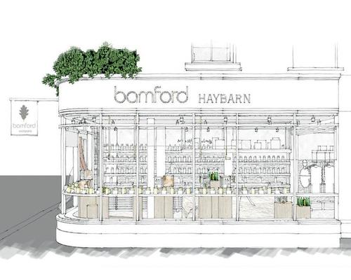 Bamford launches new flagship in London