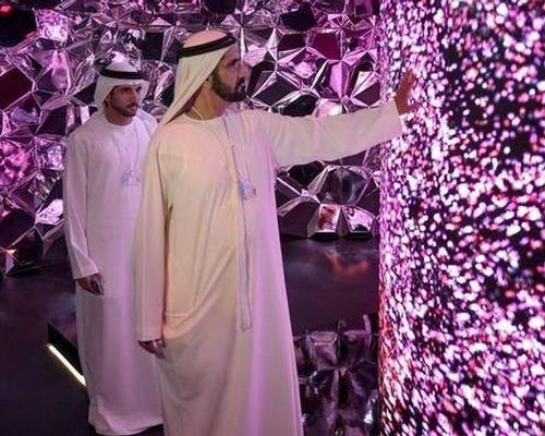 The preview facility was inaugurated by HH Sheikh Mohammed bin Rashid Al Maktoum,