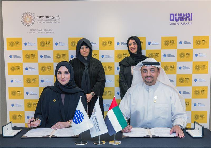 Her Highness Sheikha Latifa bint Mohammed bin Rashid Al Maktoum of Dubai Culture and HE Reem Al Hashimy, director general of Expo 2020 Dubai Bureau, at a signing ceremony for the partnership / Government of Dubai