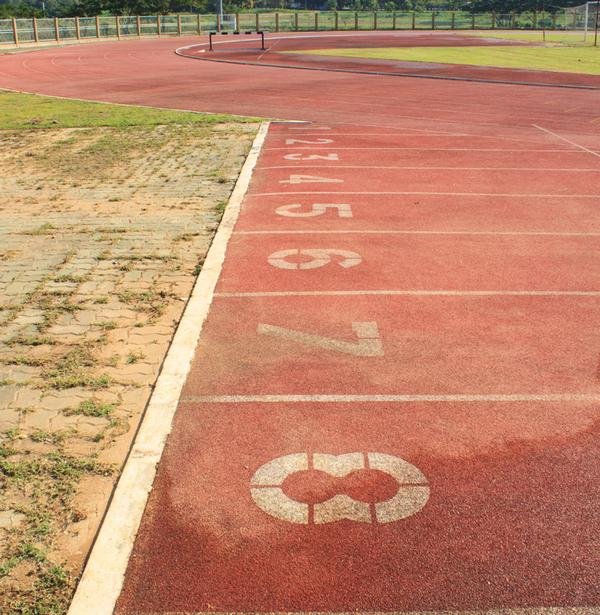 Spending on council-run sports facilities had fallen by two thirds over the past decade / shutterstock