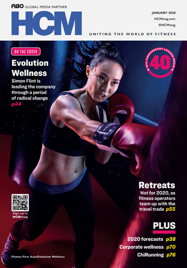 Health Club Management, 2020 issue 1