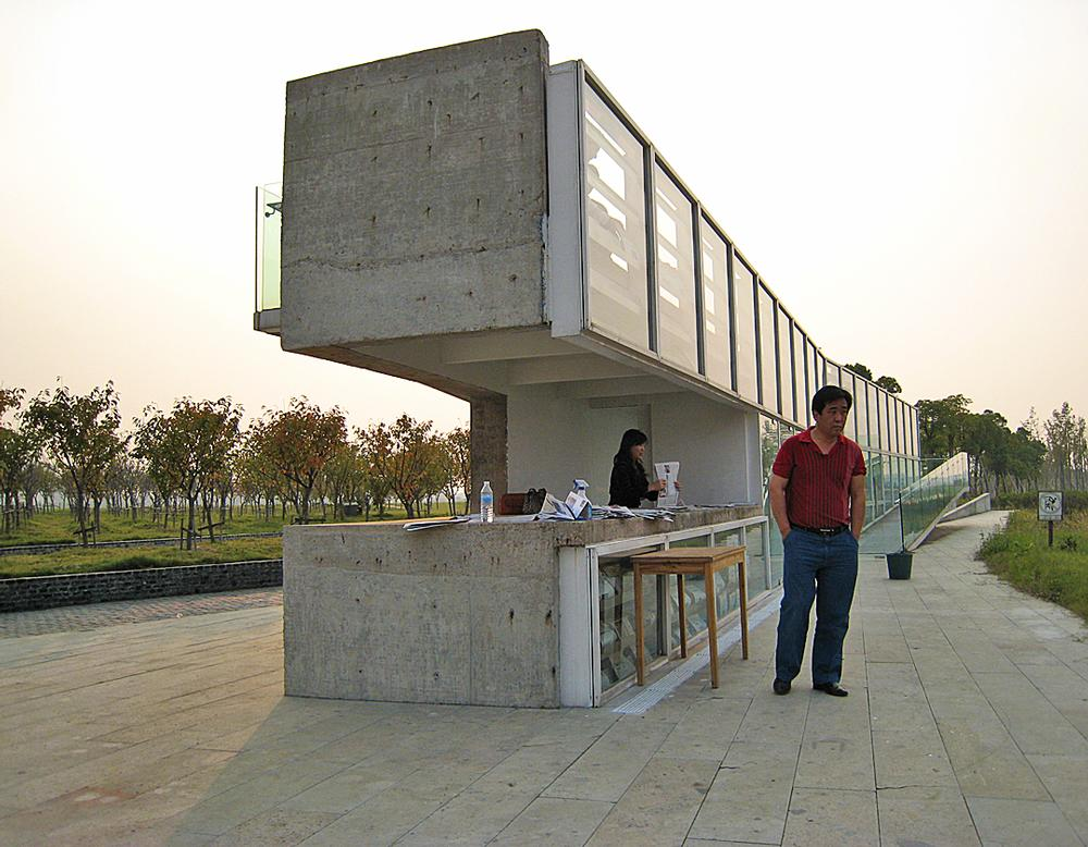 The Newspaper Cafe in Jinhua Architecture Park, China / Photo courtesy of Toshiko Mori Architect