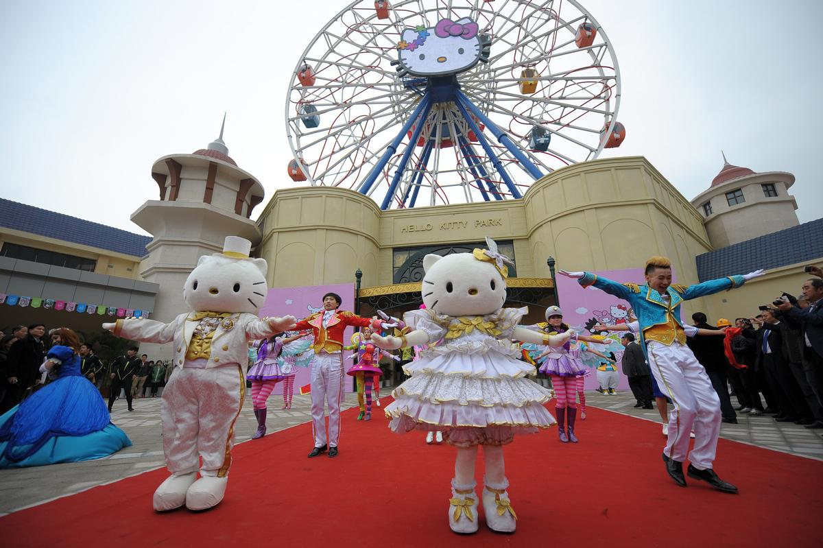 There is currently a park based on Hello Kitty in China in Huzhou, Zhejiang Province / gogonews.cc