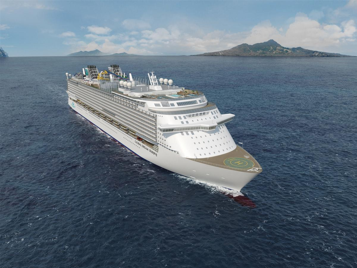 The Global Dream ship is due to debut early in 2021 / Dream Cruises