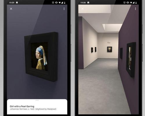 Pocket Gallery uses augmented reality to create a virtual exhibition space