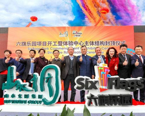 Six Flags Chinese projects have been delayed due to a number of factors, primarily the introduction of new leaders in local government