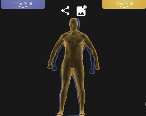 The MZ Bodyscan shows users a visual representation of their fitness journey