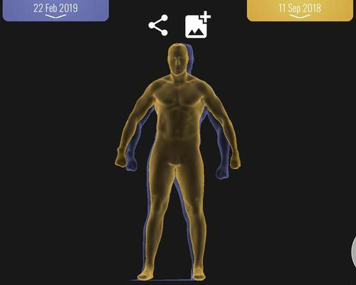 MZ-Bodyscan gives users a visual representation of their fitness journeys