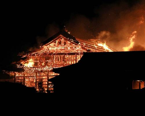 Shuri Castle was ablaze from early morning until early afternoon