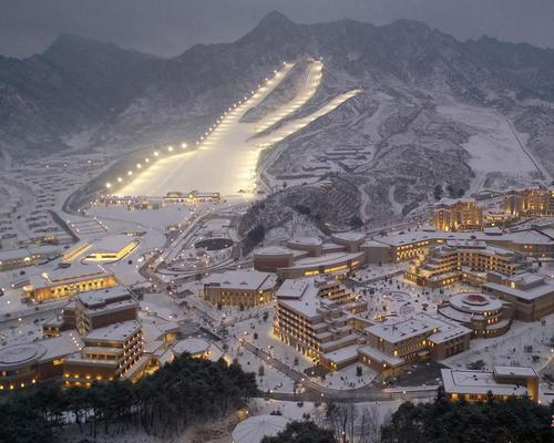 Kim Jong Un opens North Korean mountain spa