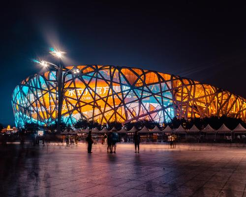 The iconic Bird's Nest Stadium in the capital city Beijing is among the public buildings to have been closed as a precaution