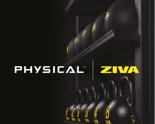 Physical Company will act as the exclusive UK distributor of ZIVA products